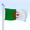 20 47 01 538 flag 0054 4
