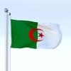 20 47 02 927 flag 0059 4