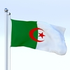 20 47 04 745 flag 0064 4