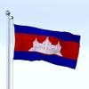20 48 02 606 flag 0022 4