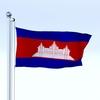 20 48 08 620 flag 0043 4