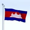 20 48 09 997 flag 0048 4