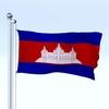 20 48 11 378 flag 0054 4