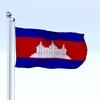 20 48 12 671 flag 0059 4