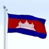 20 48 13 977 flag 0064 4