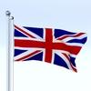20 50 00 175 flag 0038 4