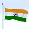 20 51 53 808 flag 0027 4