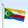 20 52 31 98 flag 0022 4