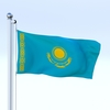 20 53 25 977 flag 0016 4
