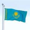 20 53 34 88 flag 0048 4