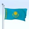 20 53 35 410 flag 0054 4