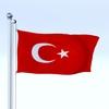 20 54 12 303 flag 0070 4