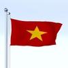 20 55 42 34 flag 0043 4