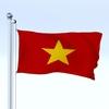 20 55 45 647 flag 0054 4