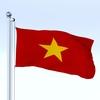 20 55 48 272 flag 0064 4