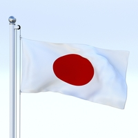Animated Japan Flag 3D Model