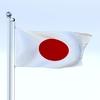 20 58 30 224 flag 0043 4