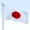 20 58 37 661 flag 0064 4
