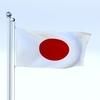 20 58 40 199 flag 0070 4