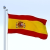 20 59 13 461 flag 0064 4