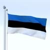20 59 33 380 flag 0011 4