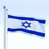 21 00 06 857 flag 0011 4