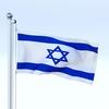 21 00 08 150 flag 0022 4