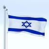 21 00 10 984 flag 0027 4