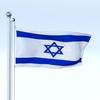 21 00 15 7 flag 0043 4