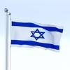 21 00 16 524 flag 0048 4