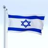 21 00 19 879 flag 0054 4