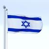21 00 21 205 flag 0059 4