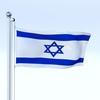 21 00 25 91 flag 0070 4