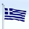 21 07 47 299 flag 0048 4