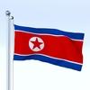 21 08 10 925 flag 0011 4