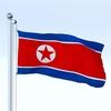 21 08 25 989 flag 0064 4
