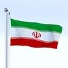 21 08 46 250 flag 0016 4