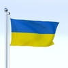 21 11 52 247 flag 0032 4
