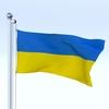 21 11 53 536 flag 0038 4