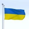 21 11 58 868 flag 0059 4