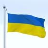 21 12 00 220 flag 0064 4