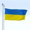 21 12 01 598 flag 0070 4