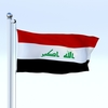 21 13 20 519 flag 0043 4