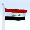 21 13 26 637 flag 0070 4