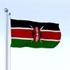 21 19 14 257 flag 0059 4