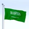 21 36 12 439 flag 0022 4