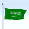21 36 18 258 flag 0043 4