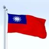 21 39 48 247 flag 0064 4
