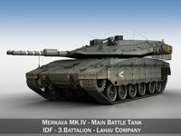 Merkava IV -  Lahav Company 3D Model