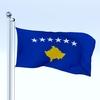 21 57 20 383 flag 0027 4